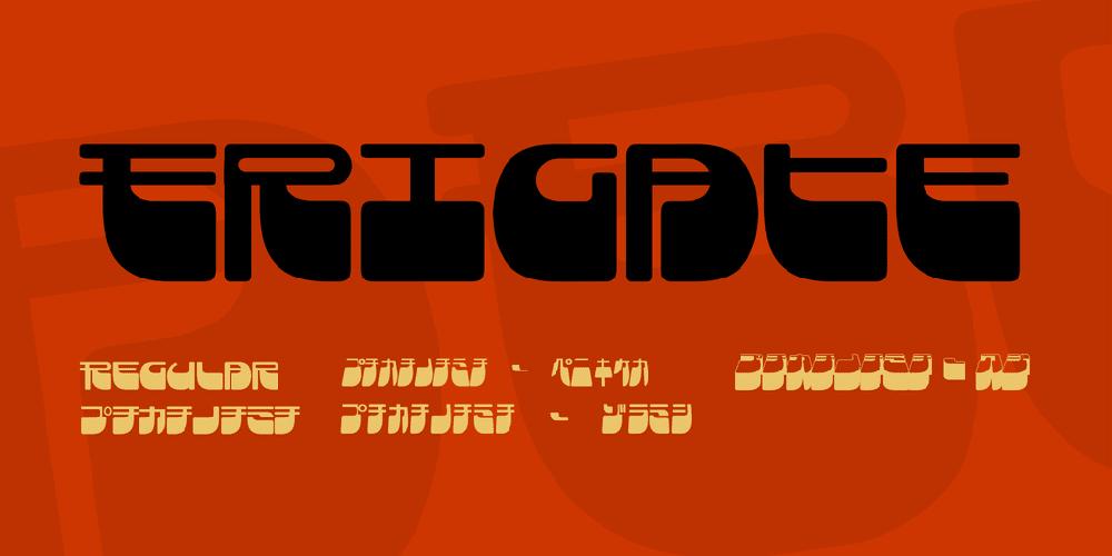 Frigate Font