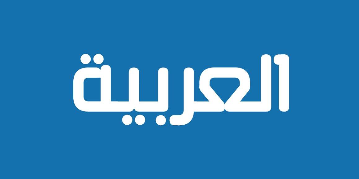 Air Strip Arabic Font