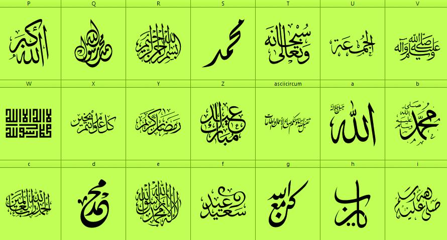Font Islamic Font