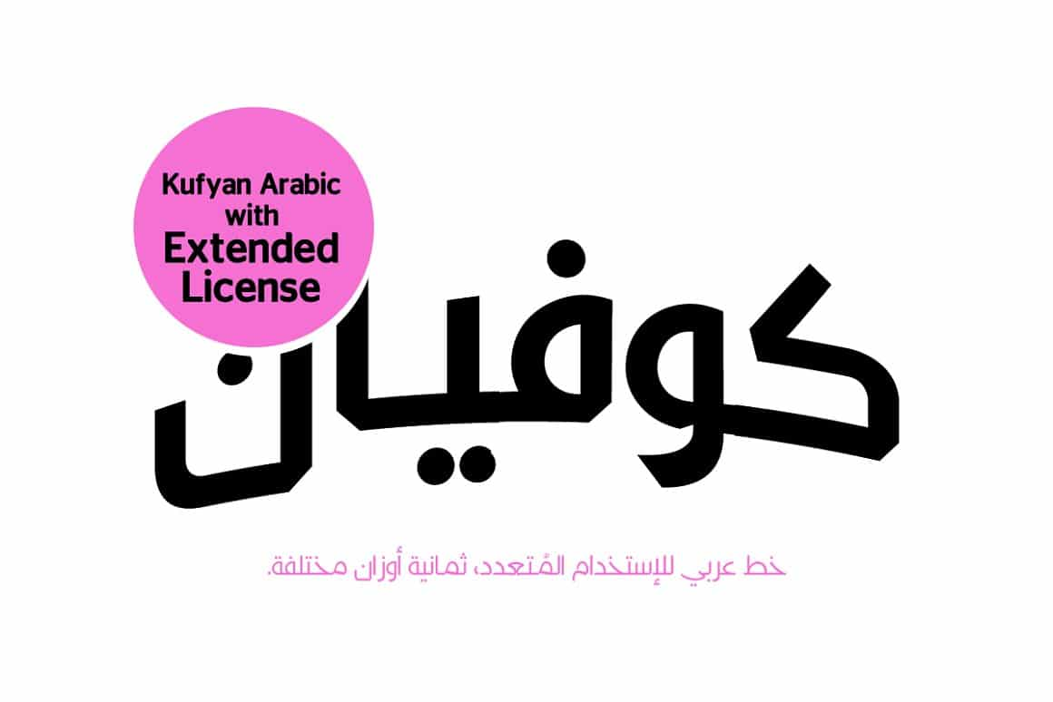 Kufyan Arabic Font