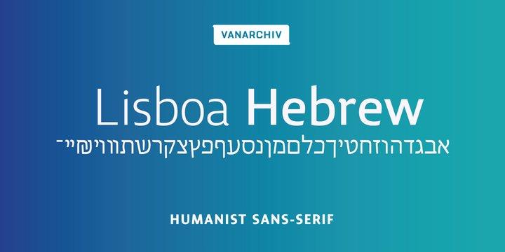 Lisboa Hebrew Font
