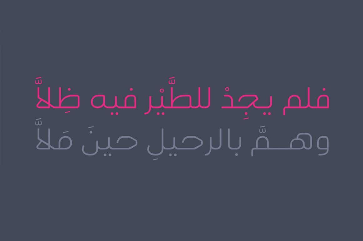 Ahlan Arabic Font